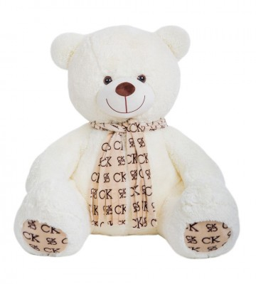 Большой белый медведь Kelvin 100см